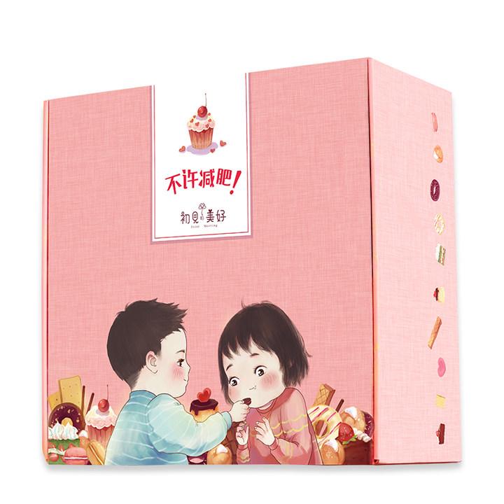 初见 不许减肥 送女友生日礼物创意混合食品整箱超大礼盒