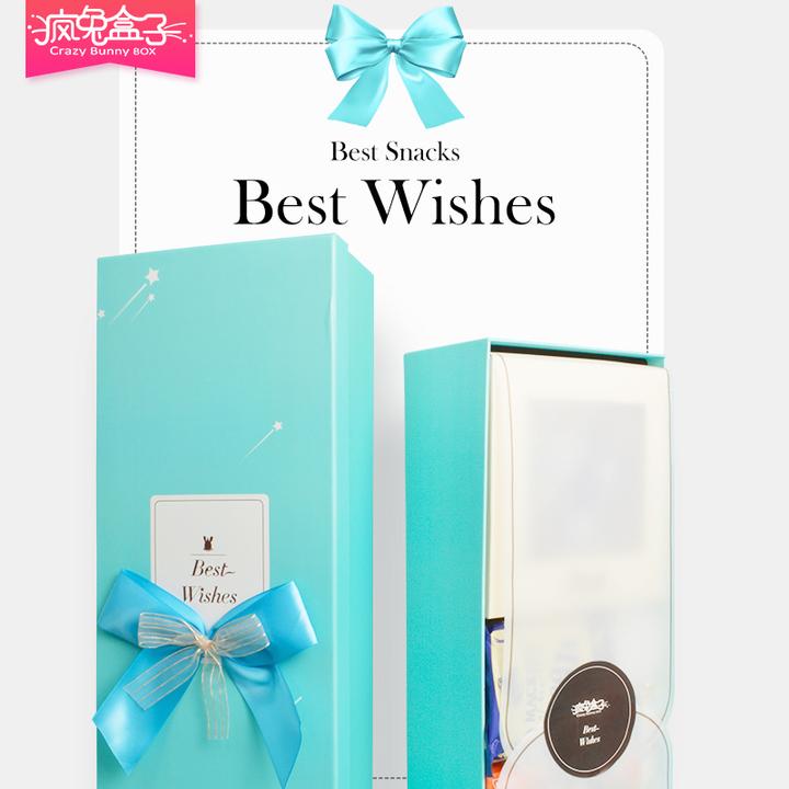 疯兔盒子 Best Wishes  进口零食礼盒 赠送永生花盒