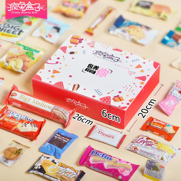 疯兔盒子 会说情话礼盒 送女友表白创意礼物
