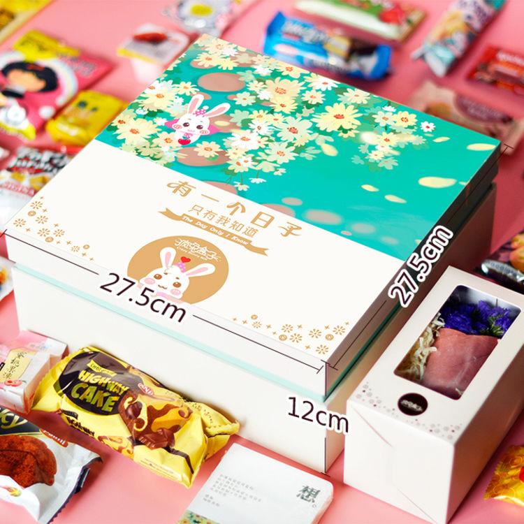 """个性化定制情话礼盒,聚会气氛担当:会""""爆炸""""的零食礼盒!"""
