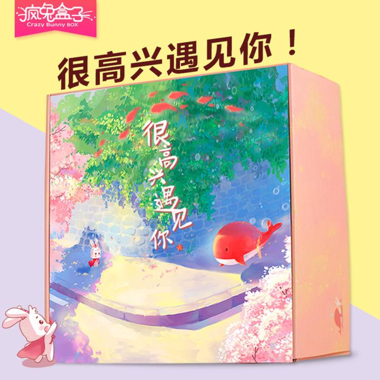 原创手绘 惊喜礼物,214精选√撩人美食礼盒,抓胃又抓心!
