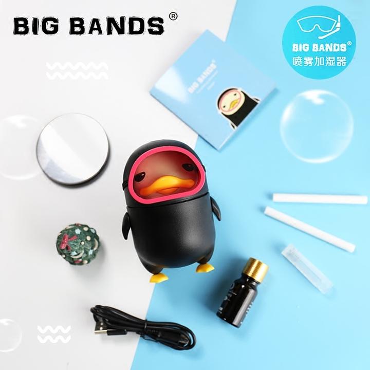 BIG BANDS 潜水鸭超萌企鹅香薰精油静音桌面迷你超声波空气加湿器