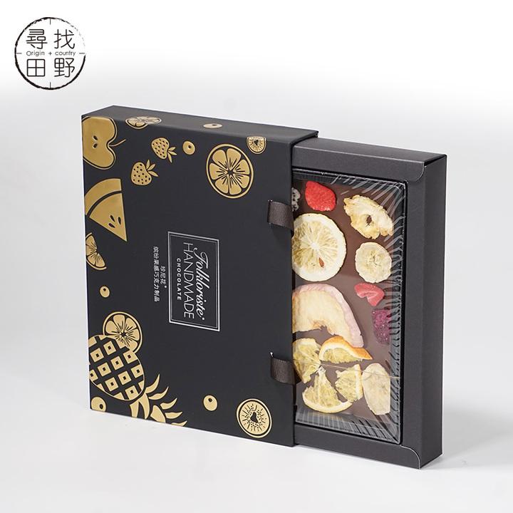 寻找田野 果干巧克力礼盒 黑巧白巧可选 送礼高颜值