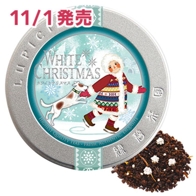 爆款巧克力味圣诞限定,圣诞限定零嘴杂货铺,这个月霸占你的胃