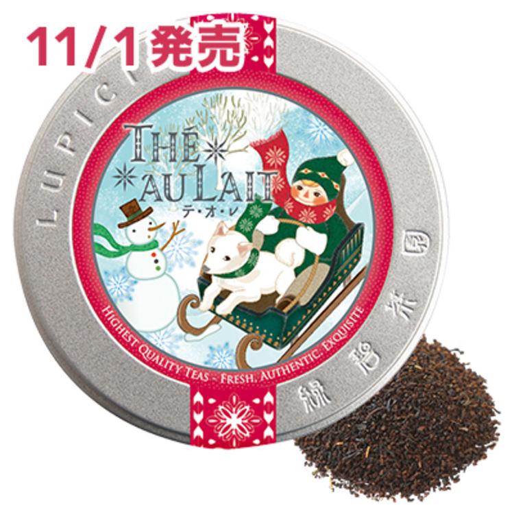 网红爆品 奶味红茶,圣诞限定零嘴杂货铺,这个月霸占你的胃