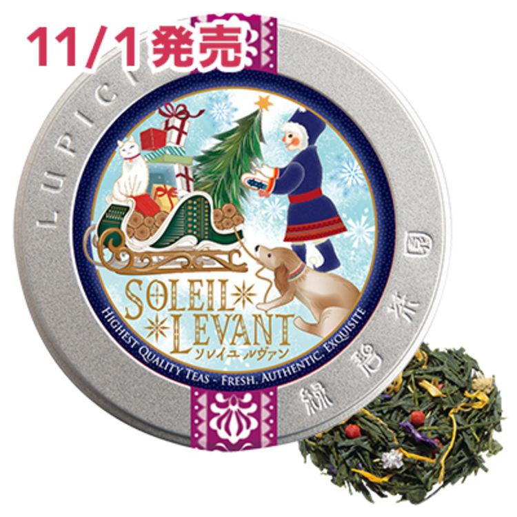 果味绿茶 新新口味,圣诞限定零嘴杂货铺,这个月霸占你的胃