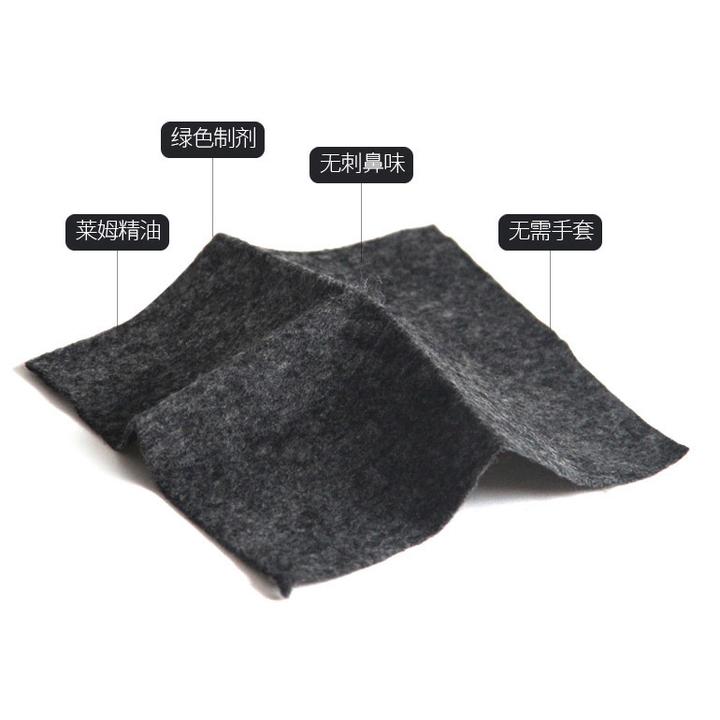 台湾专利树多精XG汽车划痕修复布 车漆宝