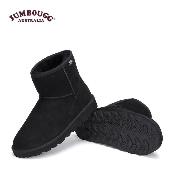 JUMBOUGG简帛澳洲羊皮毛一体雪地靴男低筒靴冬季加厚保暖冬靴