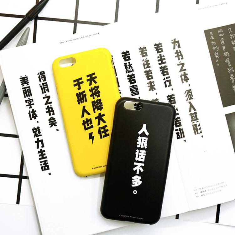 潮流创意 ,iPhoneX 配上这堆镜头套装手机壳,旅行不用带单反了~