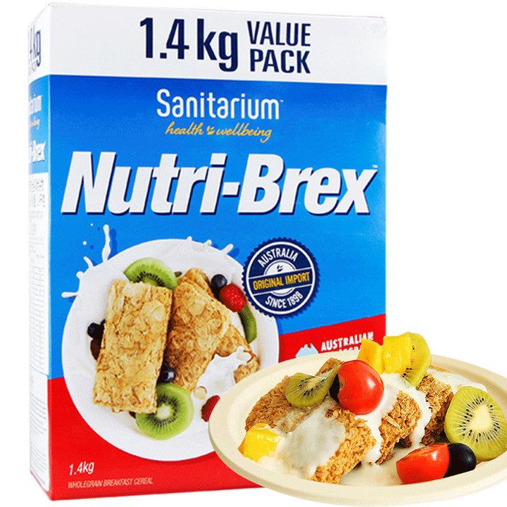 澳洲新康利nutri-brex欣善怡全谷物1.4kg weet-bix燕麦片即食早餐