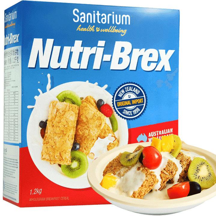 澳洲新康利nutri-brex全谷物1.2kg 欣善怡ica燕麦片早餐冲饮 即食