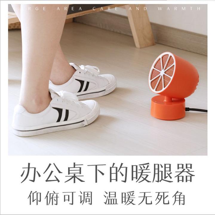 几素柠檬迷你家用取暖器暖风机 办公室桌面摇头取暖器 家用电暖器