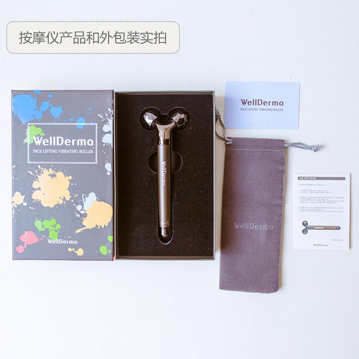 韩国梦蜗胶原蛋白V脸保湿面膜贴3盒+送1台美容仪套装【限量版】