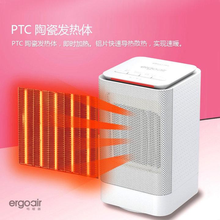 ERGO AIR 办公室家用迷你速热取暖器