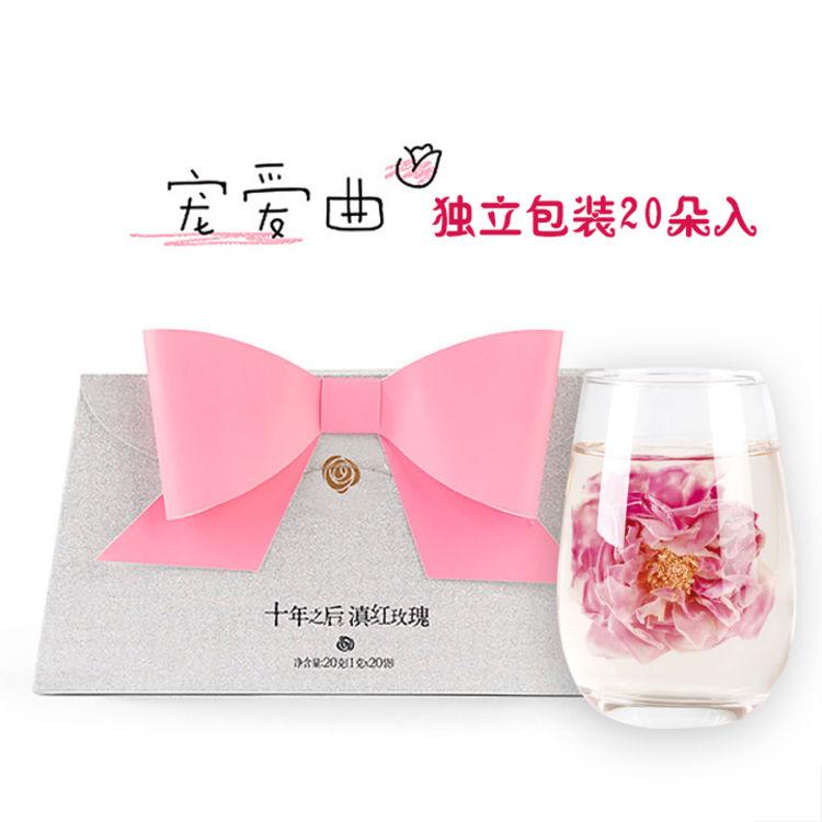 给你世界最好的宠爱,除夕前的情人节,用多少朵玫瑰才能撩动妹子的心?