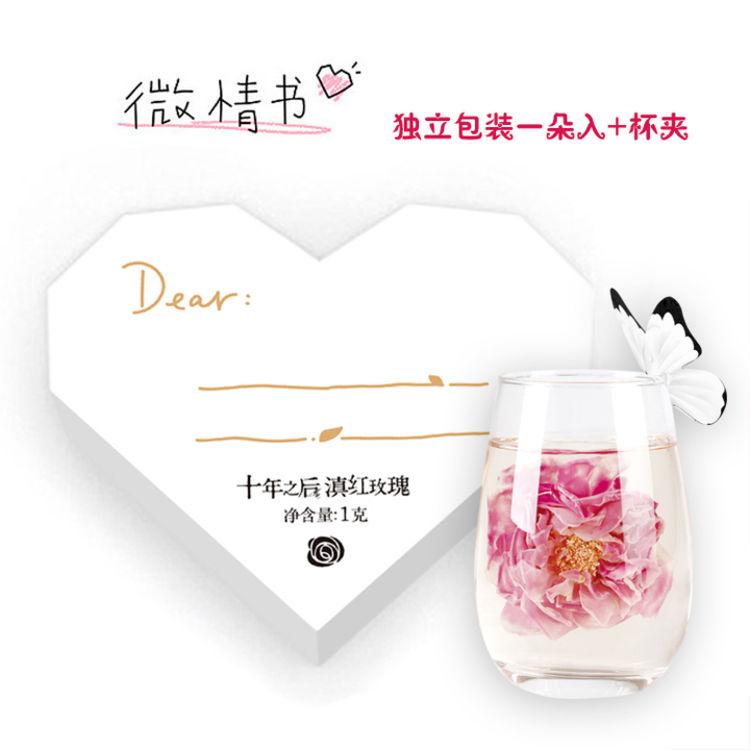 表达爱意 信纸传情,除夕前的情人节,用多少朵玫瑰才能撩动妹子的心?