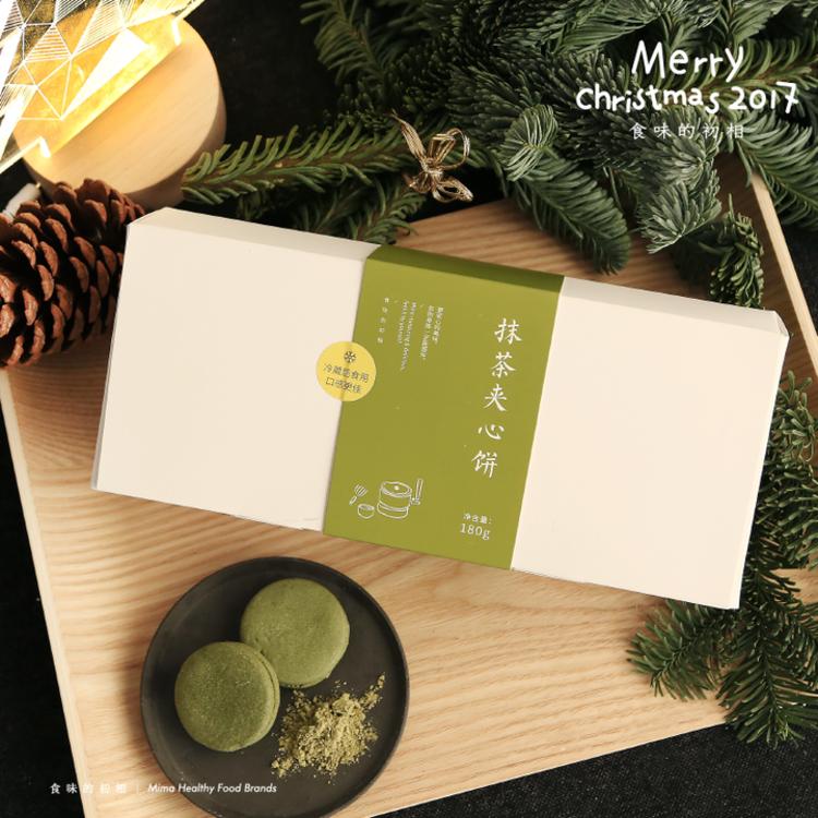 微苦不腻 进口巧克力,圣诞限定零嘴杂货铺,这个月霸占你的胃