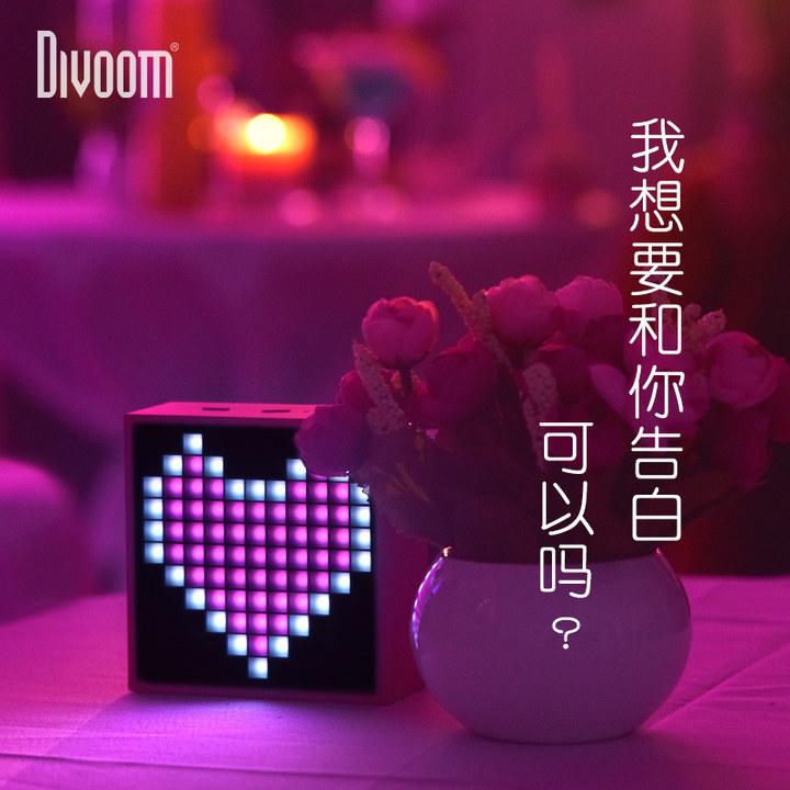 divoom TIMEBOX-mini智能像素音箱迷你便携手机电脑无线蓝牙音响