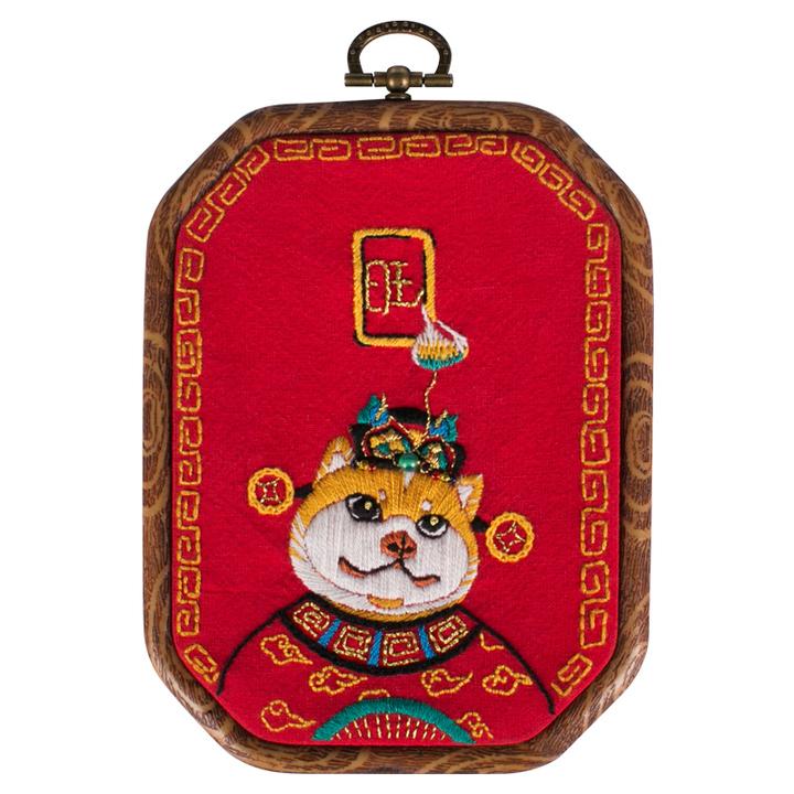 王的手创旺财阿黄原创纯手工装饰画创意狗年吉祥物生肖DIY材料包