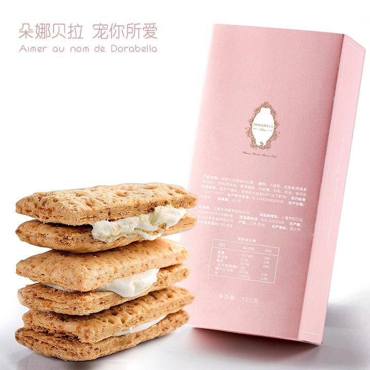 朵娜贝拉牛轧酥咸蛋黄酥饼干120g*2盒千层蛋糕点心网红小吃零食品
