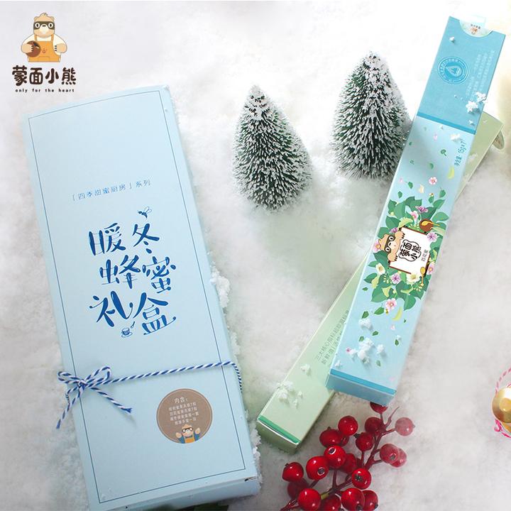 蒙面小熊 新年暖冬蜂蜜礼盒 俄罗斯进口蜜源