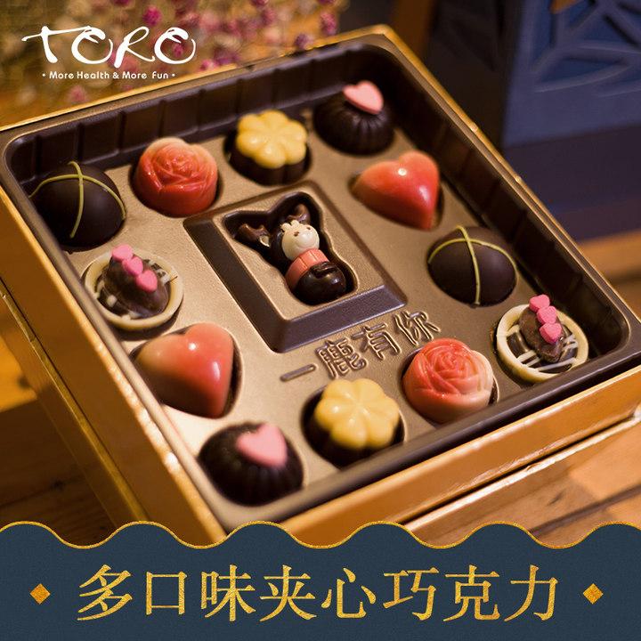 TORO一鹿有你 手工夹心黑巧克力礼盒装送女友 创意圣诞节生日礼物