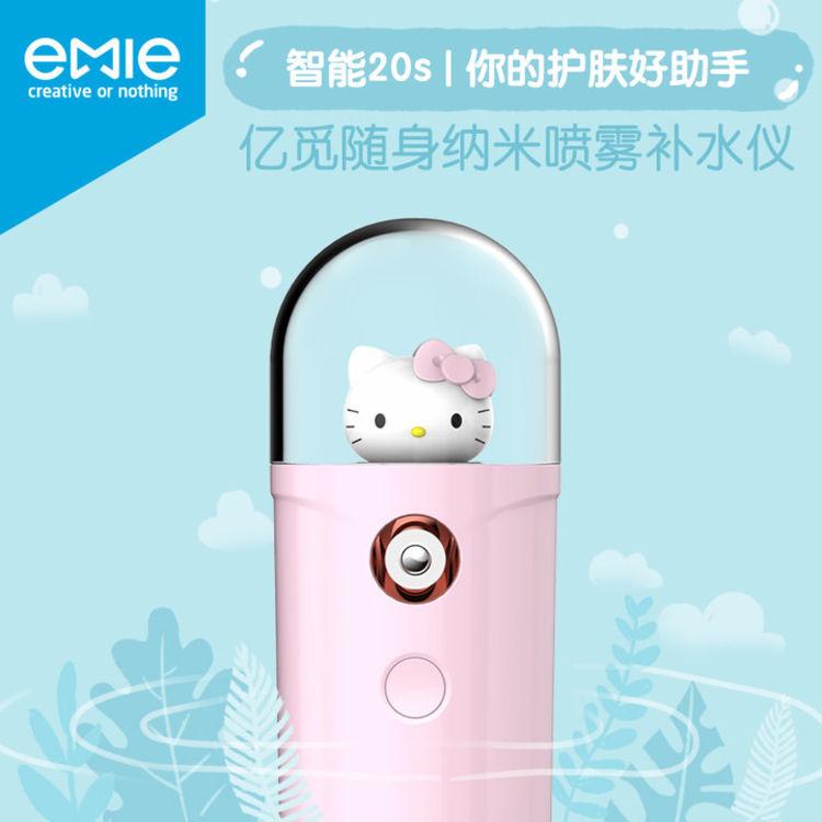 美容喷雾补水神器,每天不到¥1,却让肌肤充满水活力!