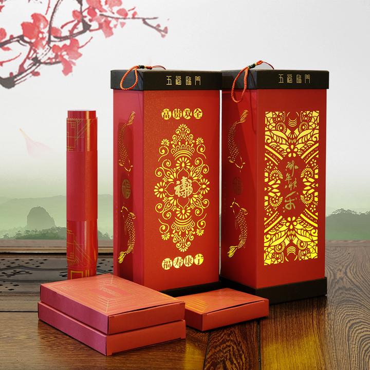 对联礼包套装福字创意灯笼红包现货印刷广告2018新年礼品定制春联