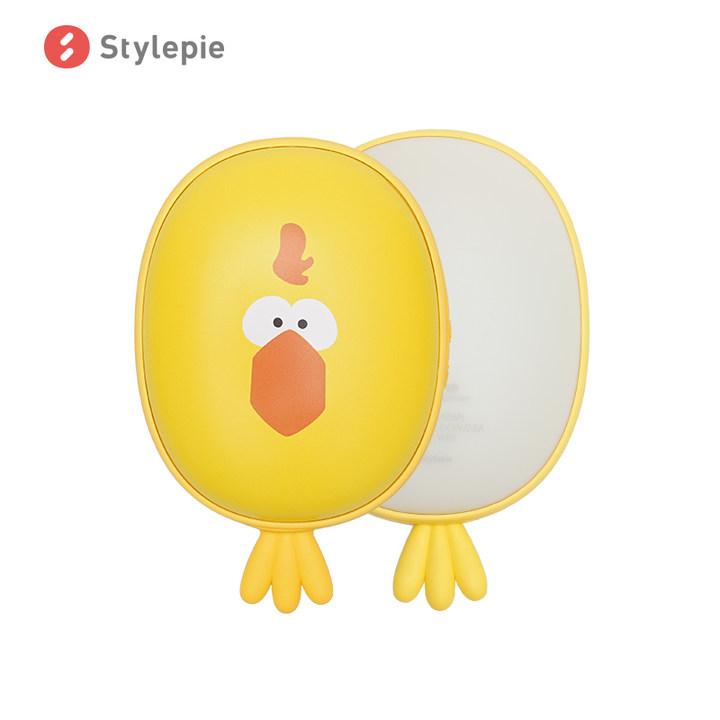 动物派对pro迷你暖手宝随身小充电宝可爱手捂防爆电热饼暖宝宝