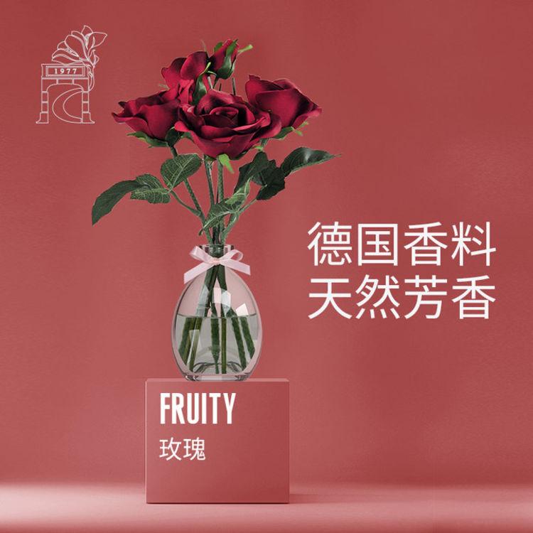 植物萃取 安全健康,爱香氛|无火香薰,只为高质生活的你
