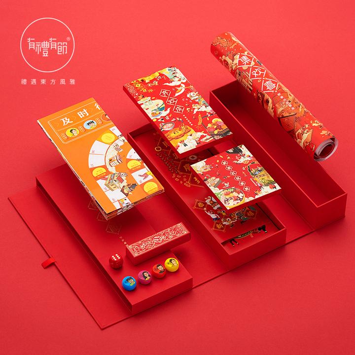有礼有节年在一起对联新年春节2018狗年创意个性中国风大礼包包邮