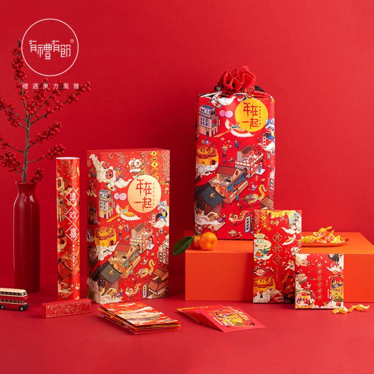 欢乐年品礼盒,不到30天就要过年了,我想你需要这个!