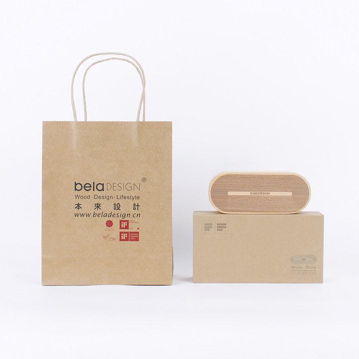beladesign 原木音乐盒 创意生日礼物 可定制刻字