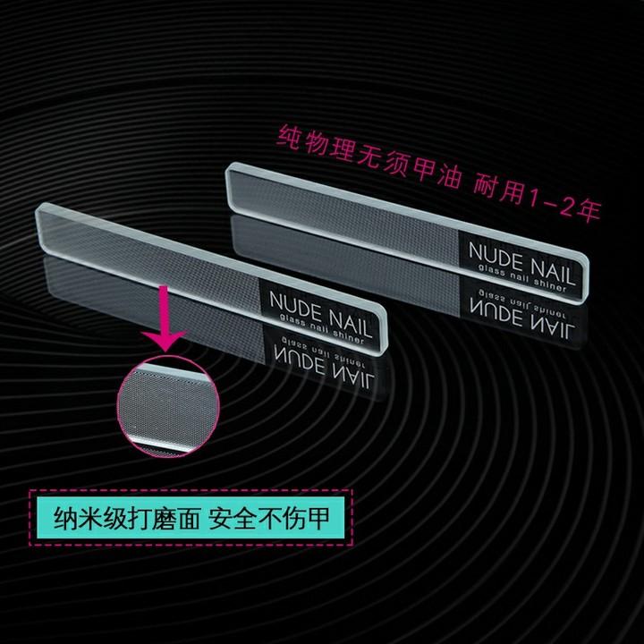雅甲纳米亮甲玻璃指甲锉韩国美甲工具指甲抛光条打磨条磨指甲砂条