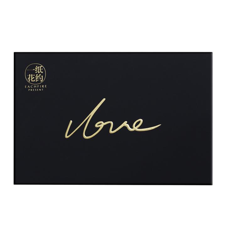 一纸花约16种我爱你语言巧克力礼盒 顺丰包邮 送女友情人节礼物