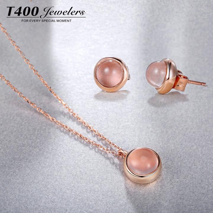T400天然粉水晶银项链银耳钉两件套 女纯银芙蓉石锁骨链