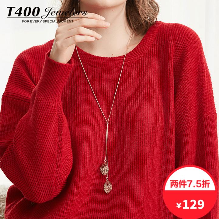 T400毛衣链长款百搭秋冬日韩国个性简约项链女大气挂件时尚配饰品