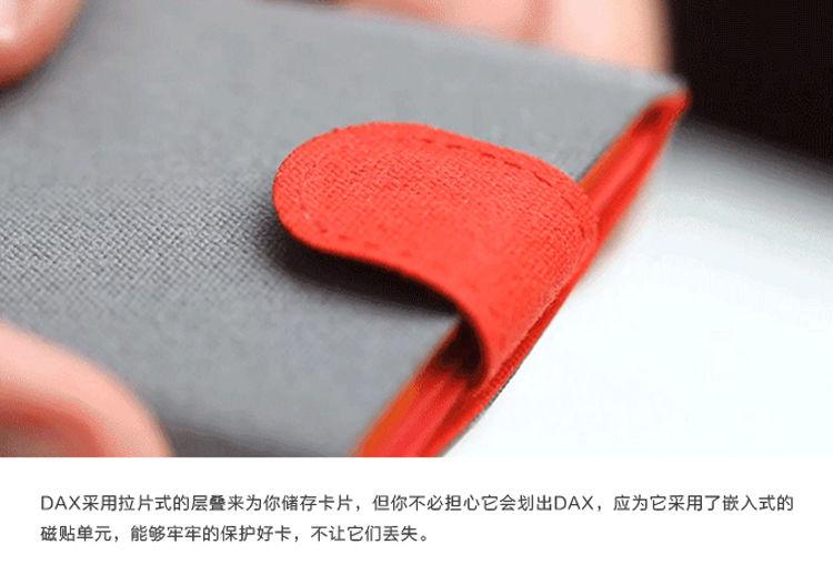 一女多男抽�_【DAX层叠卡包抽拉迷你零钱包男女款渐变超薄多卡位包随身名片