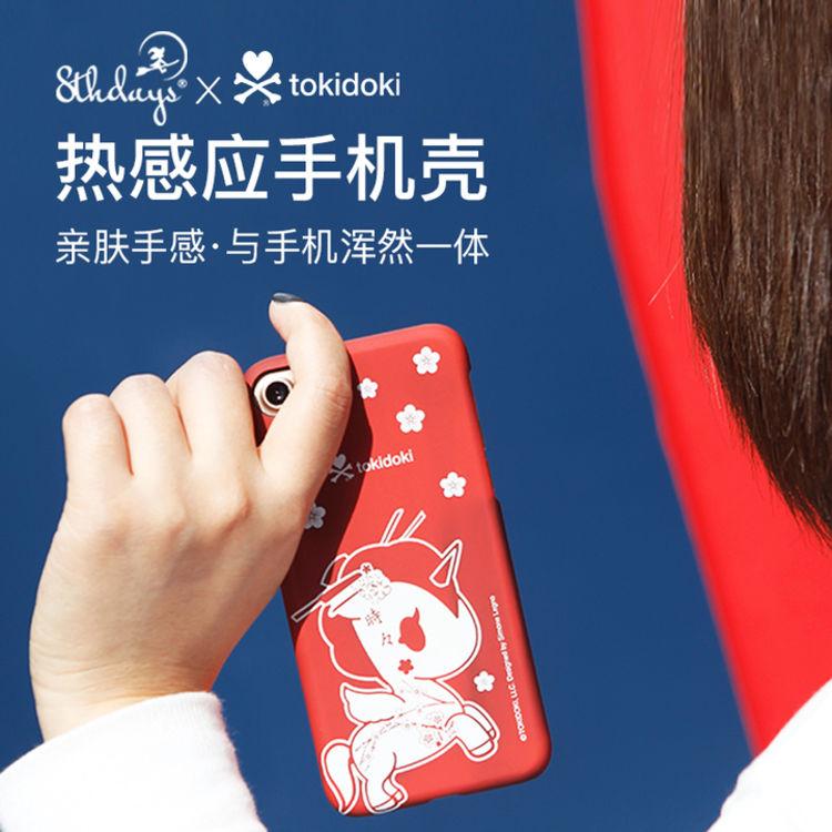 潮流,时尚,可变色,iPhoneX 配上这堆镜头套装手机壳,旅行不用带单反了~