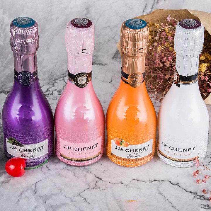 新年礼!法国进口香奈起泡酒mini装200ml 四色可选