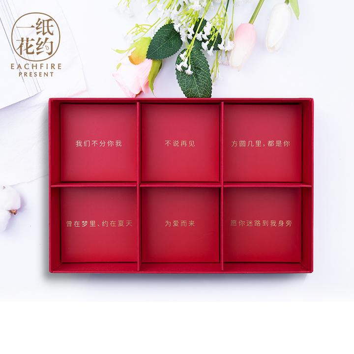 一纸花约牛轧糖礼盒装六种口味 顺丰包邮 情人节/新春礼盒