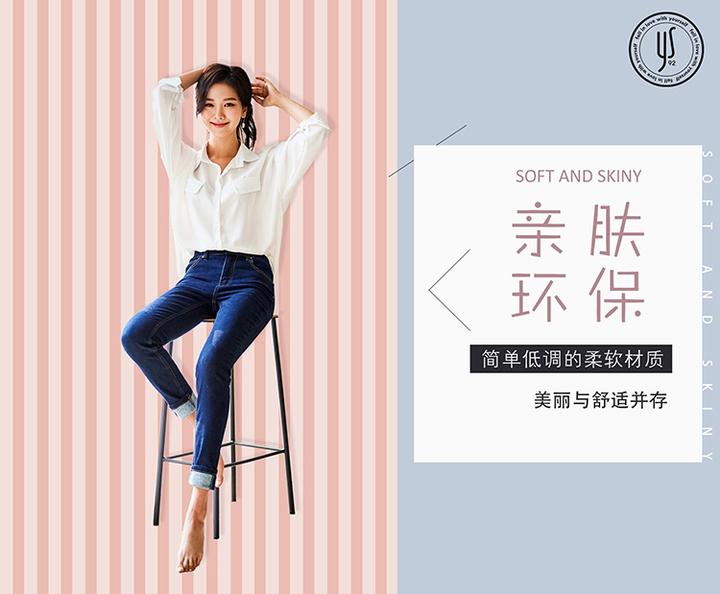 YS92牛仔裤Q牛仔弹力女士均码显瘦修身小脚裤