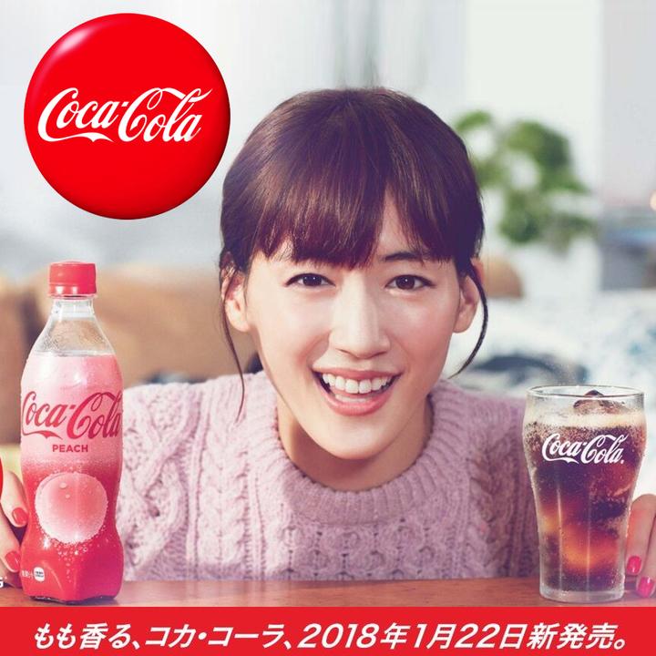 3瓶装白桃味可口可乐 限量桃子粉瓶500ml*3瓶包邮