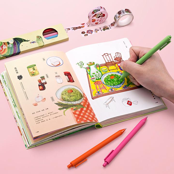 有礼有节食物恋手帐套装精美文艺创意手账笔记本文具日记本记事本