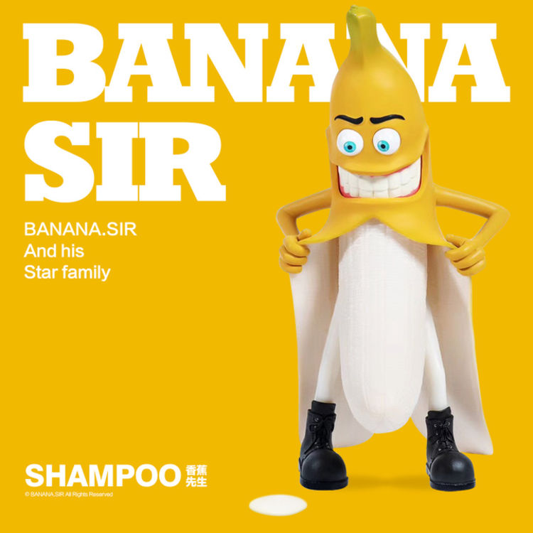 邪恶的香蕉手办模型,听说你有邪恶大香蕉?是能塞还会滋水的那种?