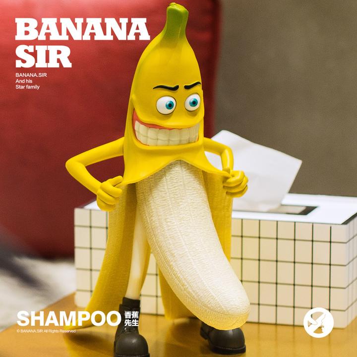 Banana.Sir香蕉先生邪恶的香蕉手办模型摆件洗发水洗发露300ml