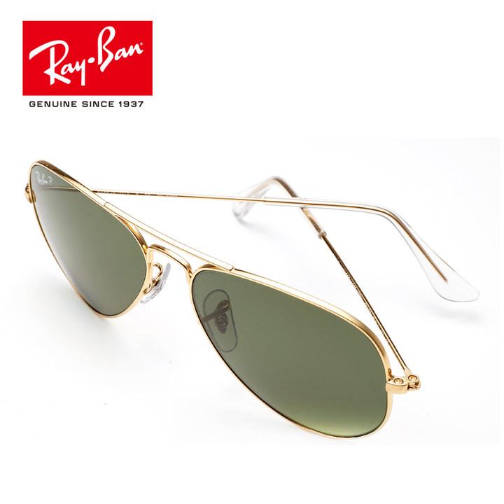 RayBan雷朋明星同款太阳眼镜男女蛤蟆镜偏光开车司机镜RB3025墨镜