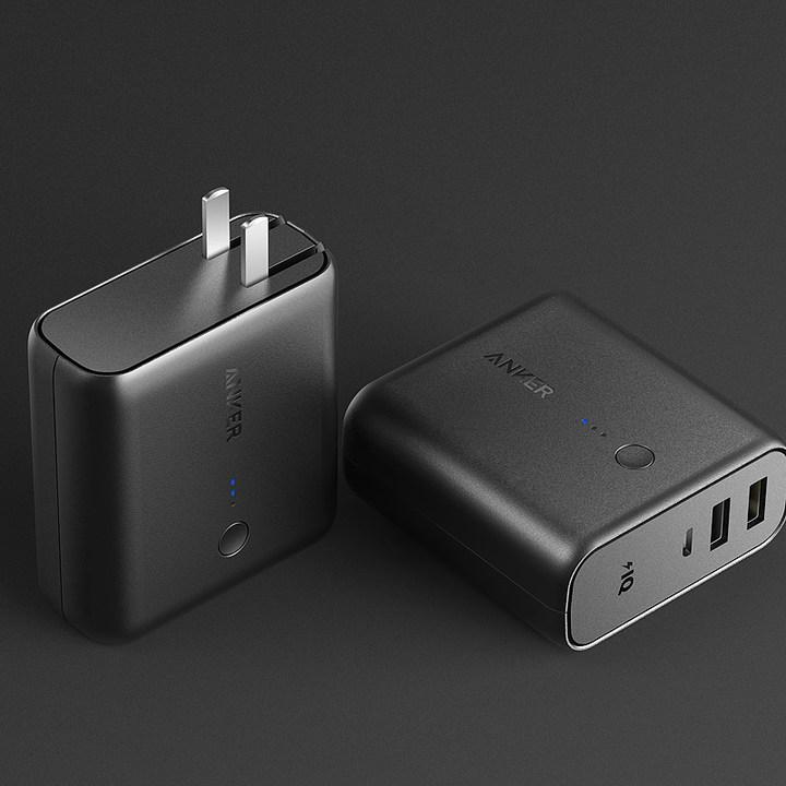 Anker 充电器+充电宝二合一电源