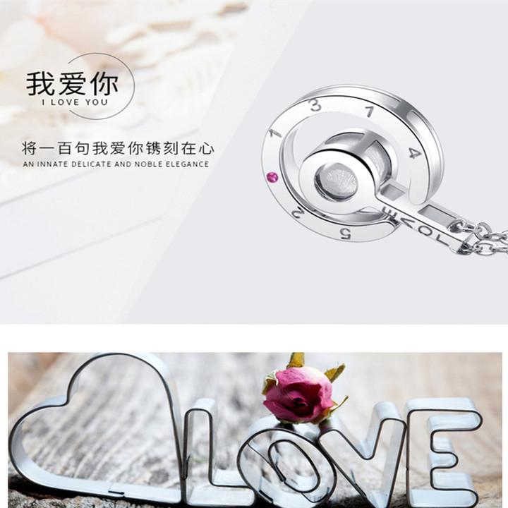 爱的记忆项链礼盒 100种语言我爱你 七夕情人节礼物