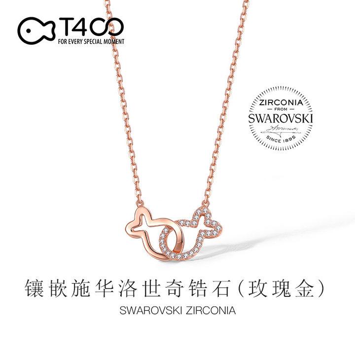 T400小丑鱼项链女锁骨链纯银玫瑰金镶施华洛世奇